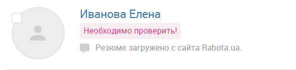 Отклик с сайта
