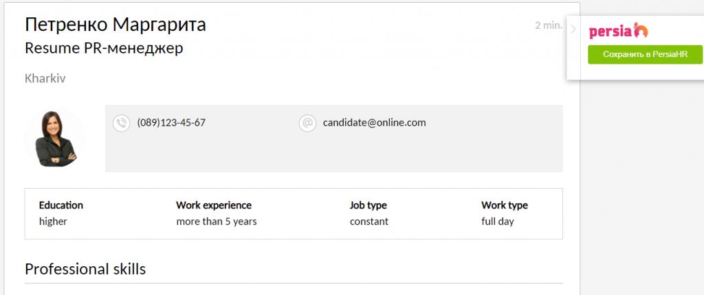 Save resume