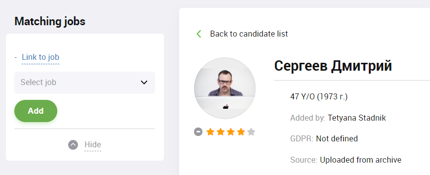 Link candidate to job
