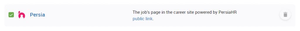 Public job page