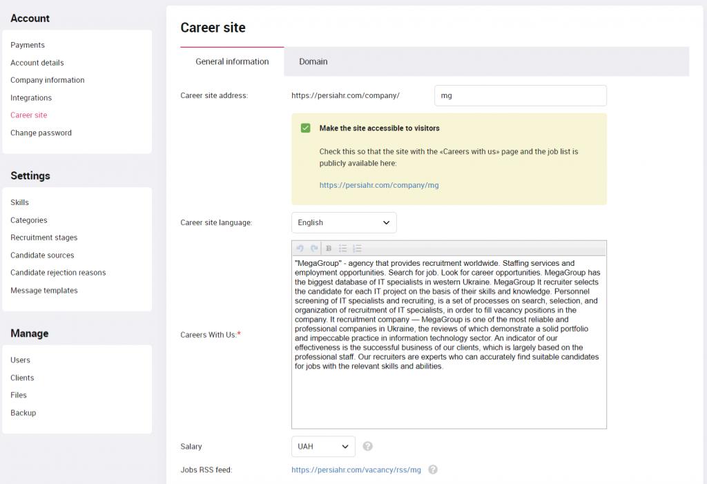 Create career site